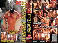 (mannhouse – Erotic Scan) Lusty Muscle Holiday