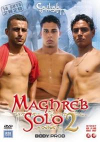 Maghreb Solo Vol. 2 – Souhail, Kamel