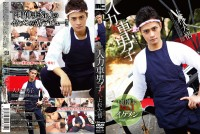 Rickshaw Boy – Uesugi Daigo – Gays Asian Boy, Extreme Videos
