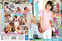 Ikeike Lascivious Old Man And The Nursing Sex