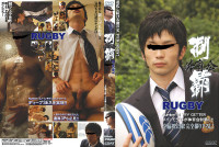 Athletes Conquest Rugby – Asian Gay, Hardcore, Blowjob