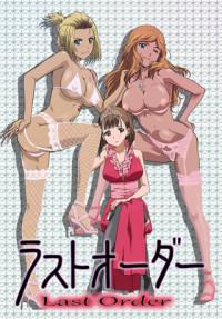 M Okui Last Order Best Quality Hentai Porn