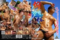 Osuinra – Naked Lewd Men – 雄淫裸-osuinra-  ( Prism )
