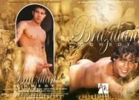 Brazilian Cowboy (2005)