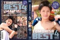 Tomohisa Best – Vol.4 Hour Final Remix – Asian Gay Sex, Fetish, Extreme