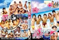 Idol Beach – Five Star Memory – Gays Asian, Fetish, Cumshot – HD