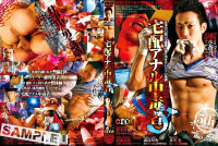 Anal Addict Delivery (2013)
