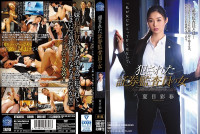 Jav  Porn  Natsume Iroha