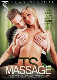 TS Massage(2015) – Split Scenes.