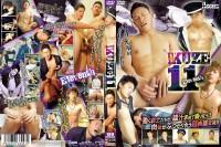 Ikuze Vol.11 – Gays Asian Boy, Extreme Videos