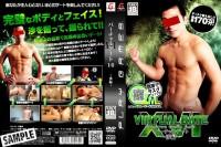 Virtual Date 16 – Wataru
