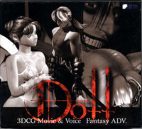 Doll Uroboros Vol. 03
