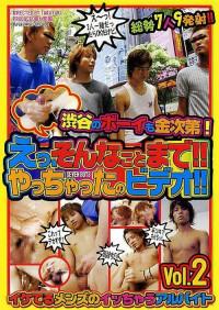 Shibuya Boys Will Do Anything For Money Vol. 2
