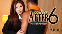 After 6 – Fuck Me More Please