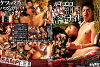 Naughty Erotic Closed Room Night – Gay Love HD