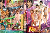 Dance Dance Erolution 3rd Mix – Gays Asian Boy, Extreme Videos