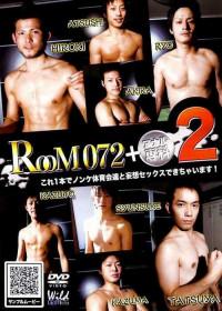 Room Vol. 072 + Anal Specialty Vol. 2
