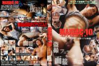 Maniac Spy Cam 10 – Men Love