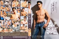 Birth Taisei 2 – Super Sex, HD