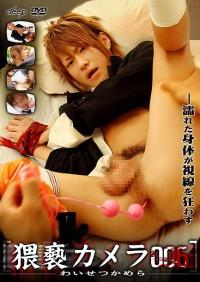 KoCompany – Obscene Camera 006- 猥褻カメラ 006