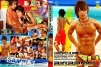 Surprise Bigbang Shinta