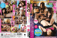 I Nuku Bully Dick Of W Transsexual In W Slut Is Teasing Dimensions Stopped