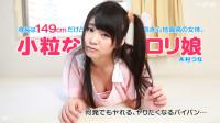 Tsuna (Tuna) Kimura – Princess Of Japanese Porn