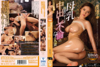 Married Wife Kimiko Katsuki Wrestling With Cowhideing Affair