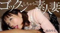 Cum Swallowing Amateur Married Woman – Yae Takayama – FullHD 1080p