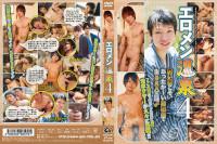 Erotic Hot Guys At Hot Springs Vol. 4