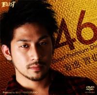 (ko – Beast) Beast Premium Disc 046 – Tomoya Kikuchi