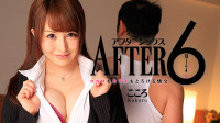 After 6 – Mind And Body Melted Intimacies – Kokoro