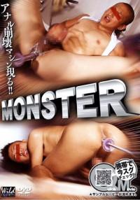 Monster Gms 337