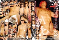 Fellatio Zammai Vol.3 – Gay Asian Sex, Hardcore Sex