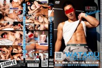 G@mes – Wataru Collection Wild (渉の魅力)