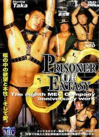 MEC – Prisoner Of Extasy