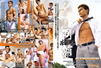 Athletes Conquest – Striker – Asian Gay, Hardcore, Extreme, HD