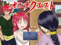 Onichi Quest – Super Rpg Game