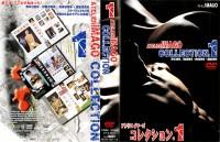 Atelier Imago Collection. 1 Disc 2