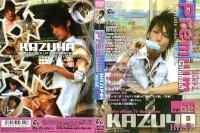 Premium Channel Vol.02 – Kazuya Best – Gay Sex HD