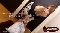 Hot Eri Makino Part THREE-SOME