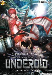 Underoid (Fulltime) (2014)