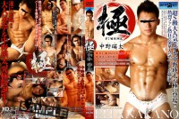 Kawami (Extreme) – Eita Nakano – Asian Gay, Fetish, Extreme