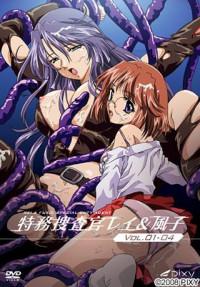 Tokumu Sousakan Rei & Fuko – Ep.02