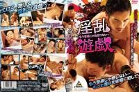 Lewd Games – Gay Love HD