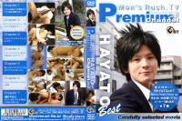 Premium Channel Vol.3 – Hayato Best – Super Sex, HD