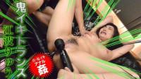 Trance Fuck 12 – Ryu Enami