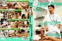 Male Nurses Get Horny Seeing My Hard Dick Vol.2 (2009)