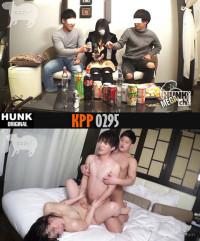 Hunk Original Part Kpp-0295