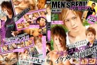 Men's Beauty Vol.001 – Men Love